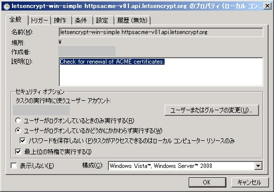letsencrypt daily task